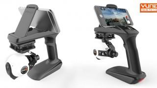 Steadicam Handheld-Gimbal C-G02 GB von Yuneec