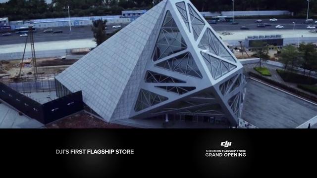DJI-Flagship-Store-2015