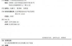 Xiaomi-drone_7-364x420