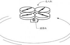 Xiaomi-drone_8