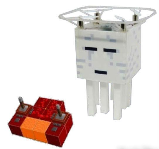 rc-ghast-drone