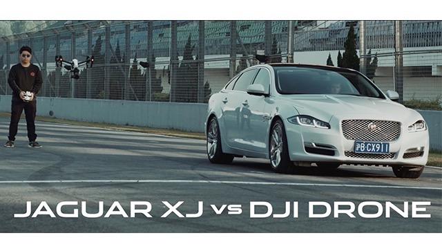 DJI Inspire 1 gegen Jaguar XJ